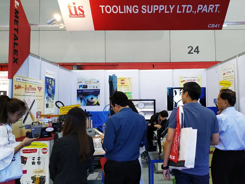 toolingsupply